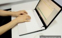 Belediyelere alınan bilgisayar yazılım, lisans vb. alımların muhasebe kaydı
