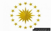 Boğaziçi ve Marmara Üniversitelerine rektör ataması yapıldı