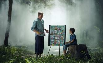 Memur Özelde Ders Verebilir mi?