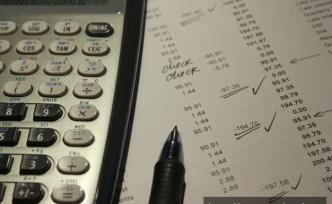 Belediye peşin kira geliri muhasebe işlemleri