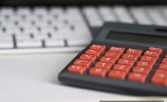 2021Yılı Bütçe M cetveli Pansiyon Ücretleri